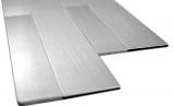 Aluminium  Wandverblender Selbstklebend Wandverblender metall MOS200-W2200_m